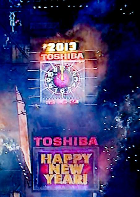 HappyNewYear2013_1